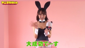Fire Magic with Yuki Mitera in Bunny Girl 2021060