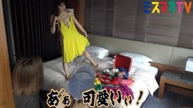 Haruna Yoshizawa Swimsuit Bikini Gravure In a hotel suite 2021064