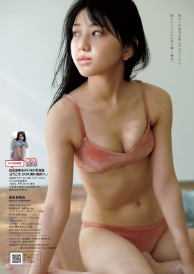 Mayumi Shiraishis first swimsuit gravure promising upandcoming actress 2021006