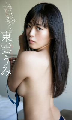 Ummi Shinonome swimsuit bikini gravure Two-faced grador Newtype 2021008