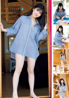 Rio Kitagawa swimsuit bikini gravure Too dazzling 16 years old Morning Musume 2021007