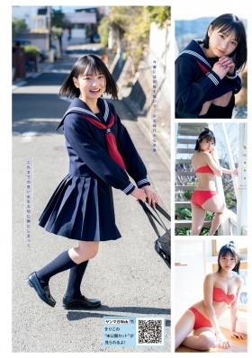 Mizuki Kirihara swimsuit bikini gravure Im sorry for being too cute003