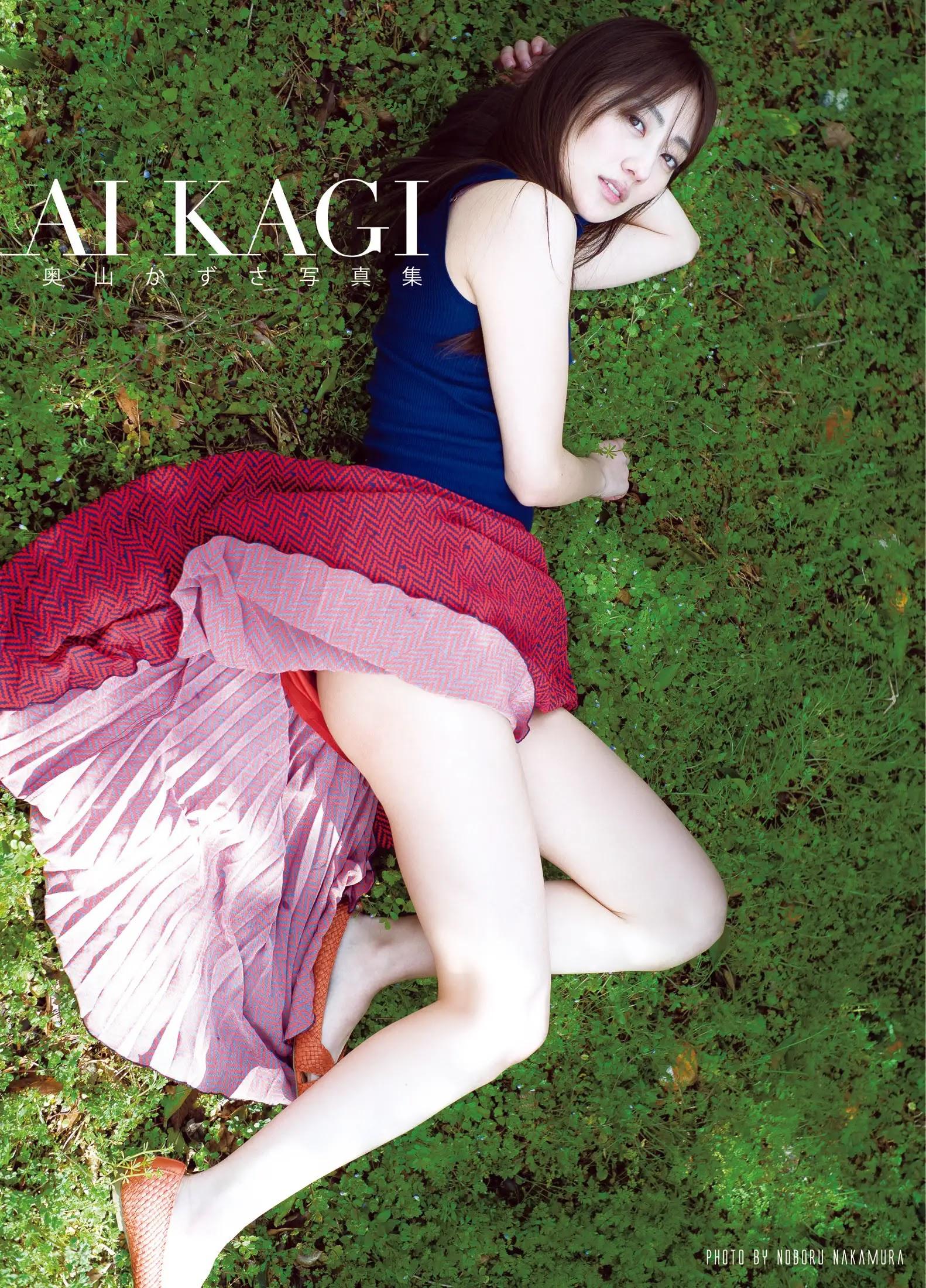 AIKAGI006.jpg