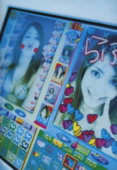 Iwasa_Mayuko_(04_Natsu)_025.jpg
