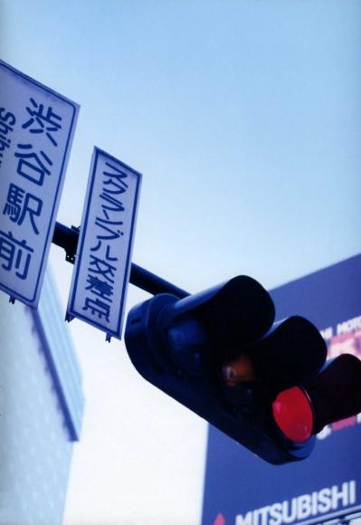 Iwasa_Mayuko_(04_Natsu)_035.jpg