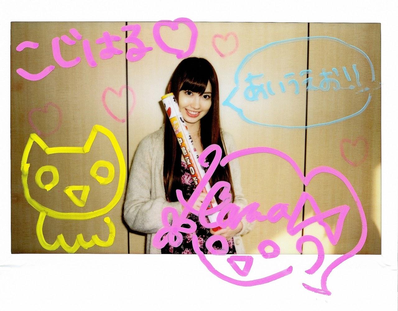 Kojiharu092.jpg