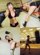 KumadaKnockout021.jpg