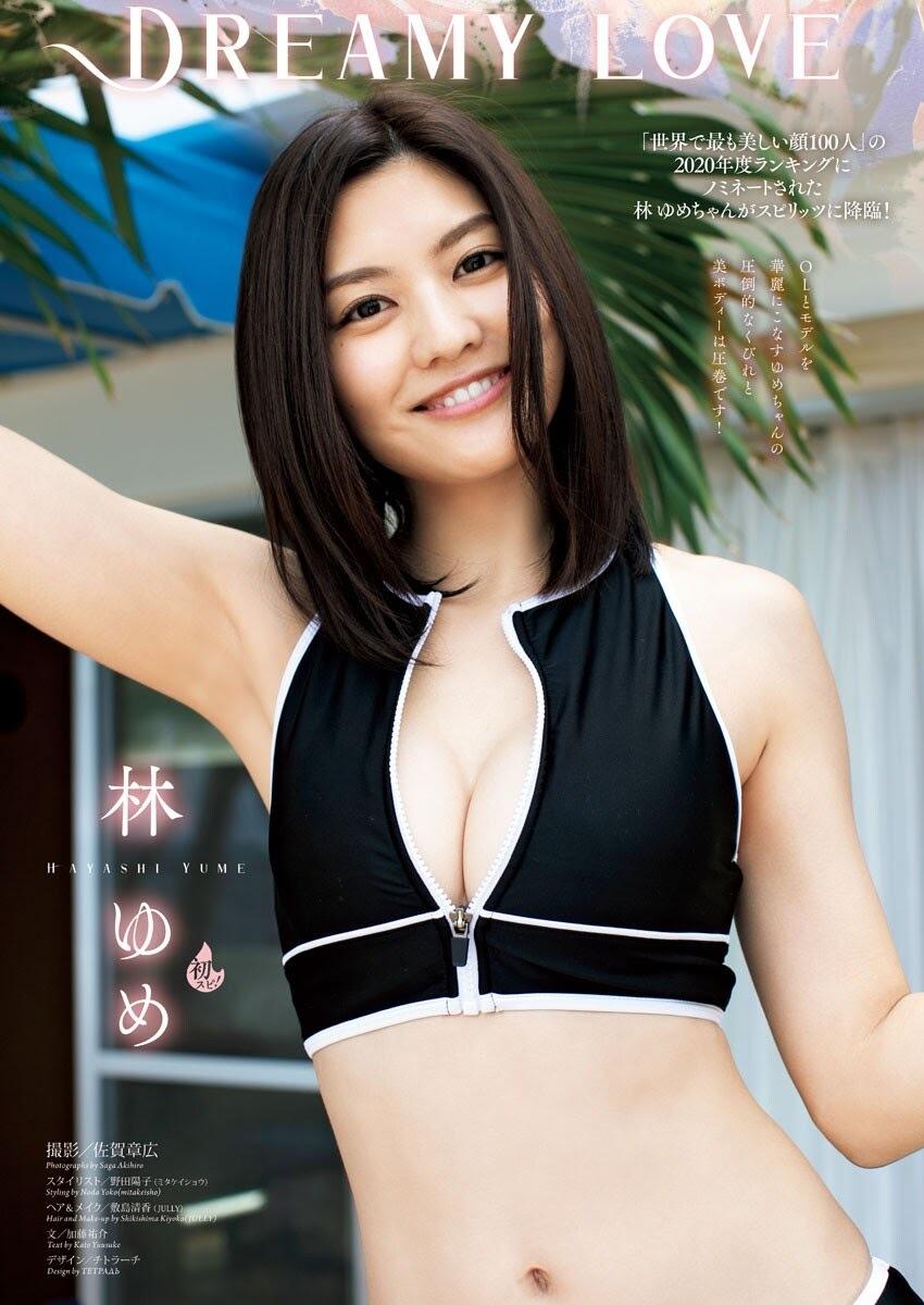 yumeyu001.jpg