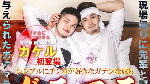 share movie 動画 ゲイ