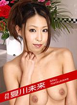 月刊 夏川未来