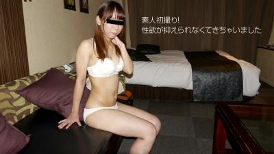 chisato hara 20-06-23 素人初撮り l_l