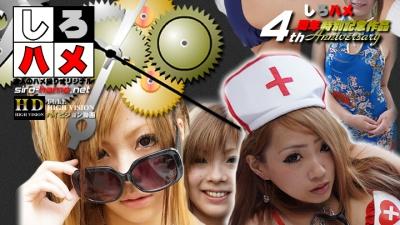 shirohame 12-12-04 ems-215