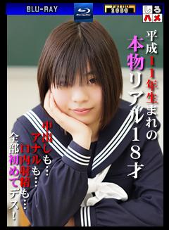 shirohame_10201324_5bcaae08d0b17.jpg