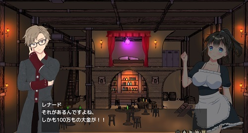 Hな酒場_SS1