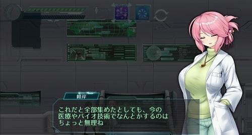 ミッションマーメイデン_SS2