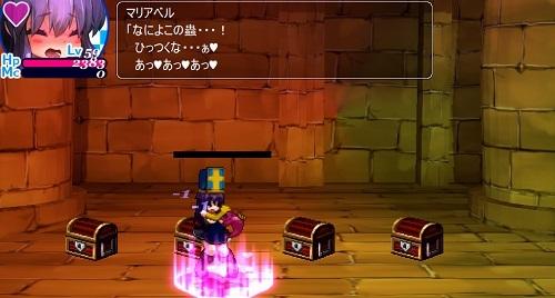 混沌の魔窟殿2_SS1