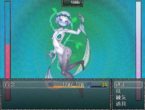 battle_20200730142039c11.jpg