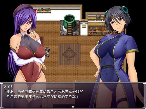 mokuteki_202012082133391bd.jpg