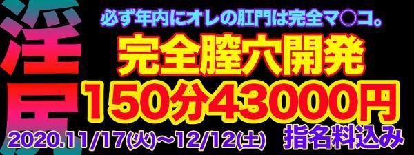 20202chitsu_convert_20201119214406.jpg