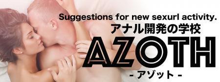 https://blog-imgs-143.fc2.com/a/m/a/amanekusunoki/azoth2020_convert_20200918212039.jpg