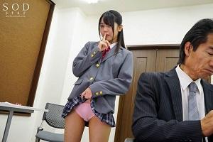 学校一の美少女がなぜか僕にだけパンチラを見せて挑発してくる小悪魔誘惑セックス 永野いち夏
