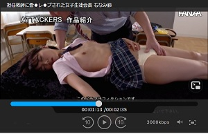 担任教師に昏●レ●プされた女子生徒会長 もなみ鈴