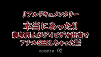 AKIRAsRoom-SENJI-IGAKEN-camera02-photo-sample (1)
