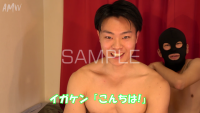AKIRAsRoom-SENJI-IGAKEN-package-photo-sample (3)