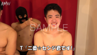 AKIRAsRoom-SENJI-IGAKEN-package-photo-sample (2)