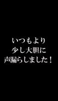 GoKi-blog-013-Private-masturbation-ShowTime-13-photo-sample (3)