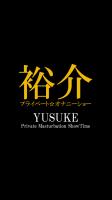 YUSUKE-blog-012-Private-Masturbation-ShowTime-12 (1)