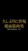 YUSUKE-blog-012-Private-Masturbation-ShowTime-12 (3)