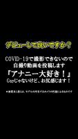 KAKERU-blog-03-Private-Masturbation-ShowTime-03 (3)