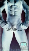 GoKi-blog-014-Private-masturbation-ShowTime-photo -sample(2)