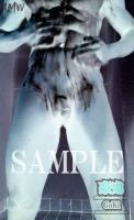 GoKi-blog-015-Private-masturbation-ShowTime-15-photo-sample (3)