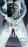 GoKi-blog-015-Private-masturbation-ShowTime-15-photo-sample (4)