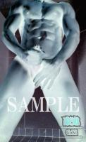 GoKi-blog-015-Private-masturbation-ShowTime-15-photo-sample (13)