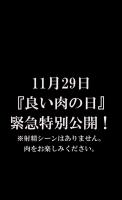 GoKi-blog-016-Private-masturbation-ShowTime-16-photo (2)