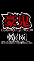 GoKi-blog-019-Private-masturbation-ShowTime-19-photo-sample (1)
