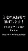 GoKi-blog-019-Private-masturbation-ShowTime-19-photo-sample (3)