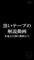 GoKi-blog-019-Private-masturbation-ShowTime-19-photo-sample (20)