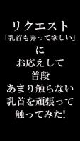 GoKi-blog-020-Private-masturbation-ShowTime-20-photo-sample (3)