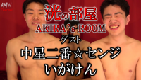 AKIRAsRoom-SENJI-IGAKEN-Youtube.png