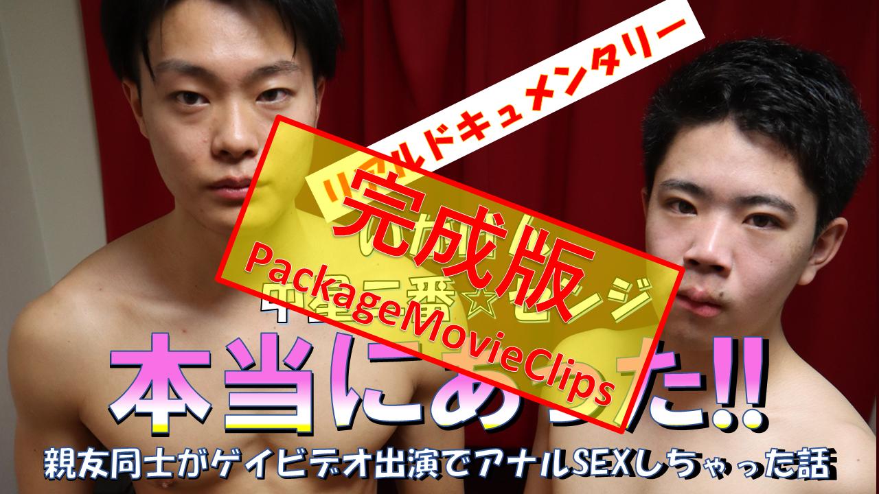 AKIRAsRoom-SENJI-IGAKEN-package-kanseiban.png