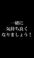 GoKi-blog-012-Private-masturbation-ShowTime-12.png
