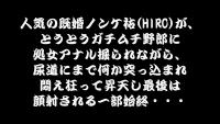 HIROGACHIMUCHI-photo.jpg