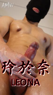 MAGABLO-Top-MODEL-syoukai-Link-225X400-LEONA.png