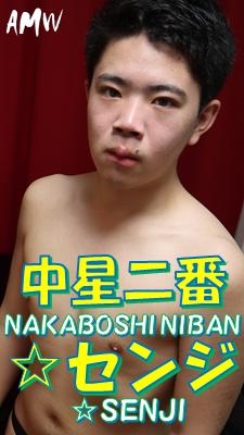 MAGABLO-Top-MODEL-syoukai-Link-225X400-SENJI.png