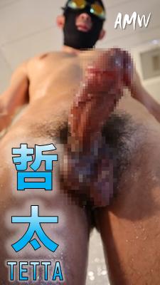 MAGABLO-Top-MODEL-syoukai-Link-225X400-TETTA.png