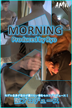 MORNING-Produced-by-Ryo.png